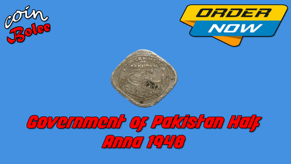 Government of Pakistan Half Anna 1948 Front