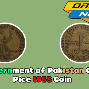 Government of Pakistan One Pice 1955 Coin