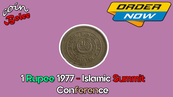 1 Rupee 1977 - Islamic Summit Conference Back