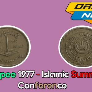 1 Rupee 1977 - Islamic Summit Conference