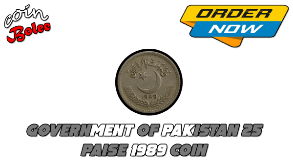 Government of Pakistan 25 Paise 1989 Coin Back