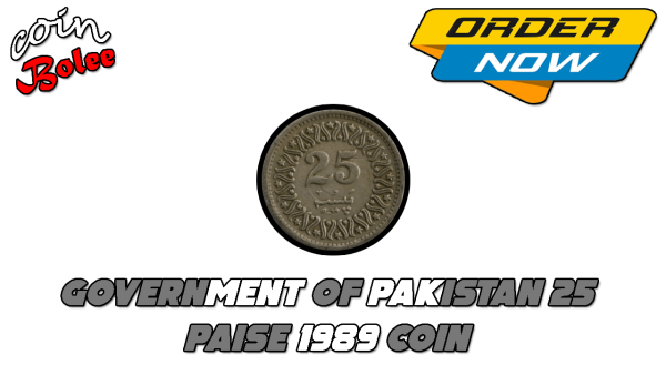 Government of Pakistan 25 Paise 1989 Coin Front