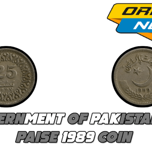 Government of Pakistan 25 Paise 1989 Coin