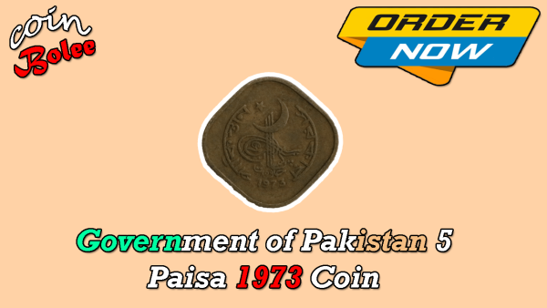 Government of Pakistan 5 Paisa 1973 Coin Back