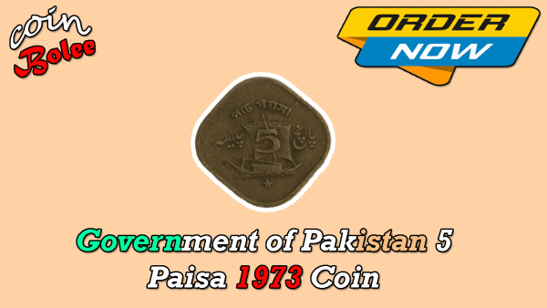 Government of Pakistan 5 Paisa 1973 Coin Front