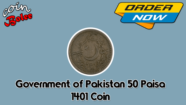 Government of Pakistan 50 Paisa 1401 Coin Back