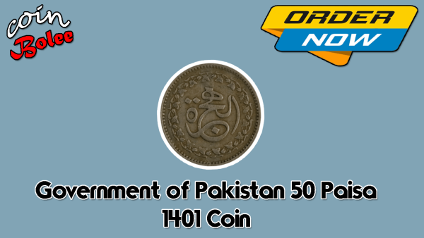 Government of Pakistan 50 Paisa 1401 Coin Front