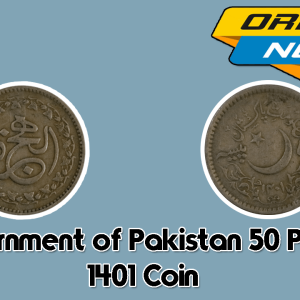Government of Pakistan 50 Paisa 1401 Coin