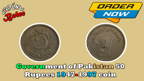 Government of Pakistan 50 Rupees 1947-1997 Coin