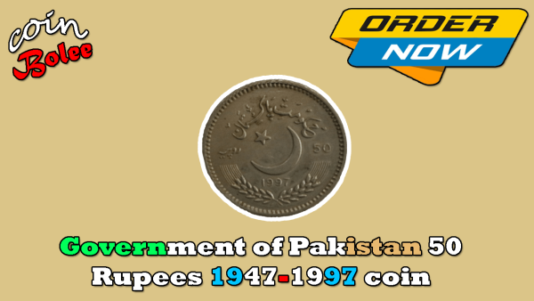 Government of Pakistan 50 Rupees 1947-1997 coin back
