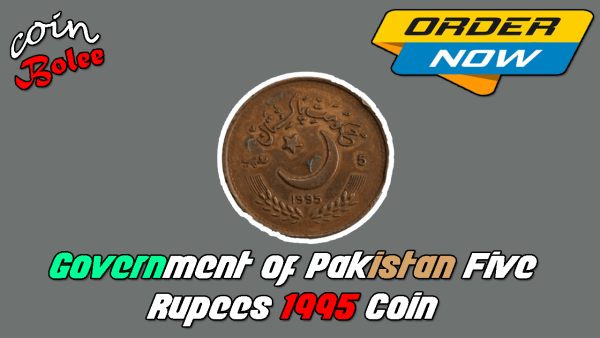 Government of Pakistan Five Rupees 1995 Coin Back