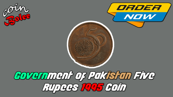 Government of Pakistan Five Rupees 1995 Coin Front