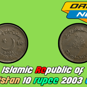 Islamic Republic of Pakistan 10 Rupee 2003 Coin