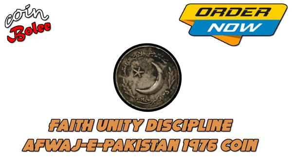 Faith Unity Discipline Afwaj-E-Pakistan 1976 Coin Back