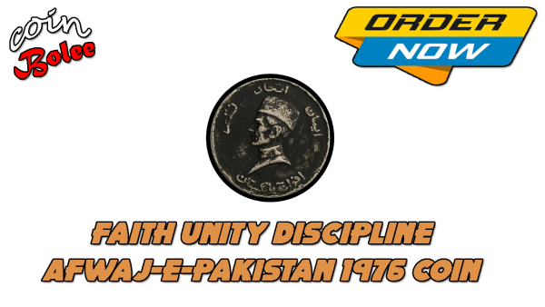 Faith Unity Discipline Afwaj-E-Pakistan 1976 Coin Front