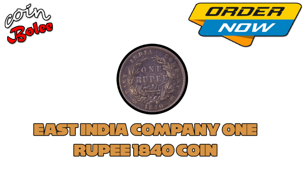East India Company One Rupee 1840 Silver Coin Back