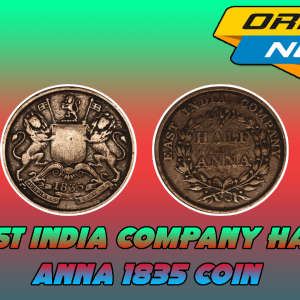 East India Company Half Anna 1835 India Coin