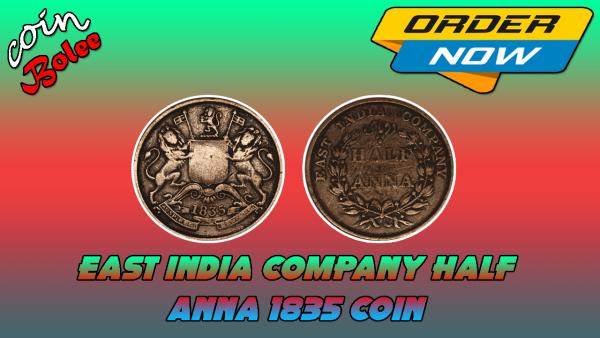 East India Company Half Anna 1835 India Coin
