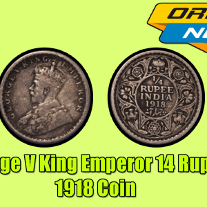 George V King Emperor 1/4 Rupee India 1918 Silver Coin
