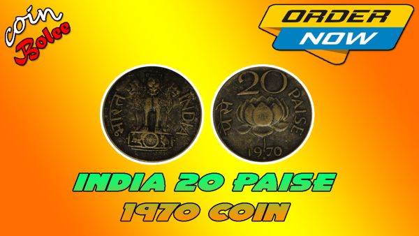 India 20 Paise 1970 Coin