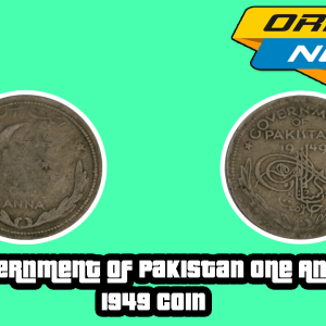 Government of Pakistan One Anna 1949 Coin