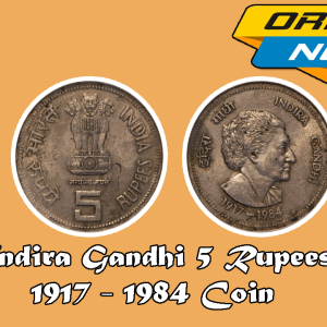 Indira Gandhi 5 Rupees 1917 - 1984 Indian Coin