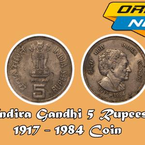 Indira Gandhi 5 Rupees 1917 - 1984 Indian Coin