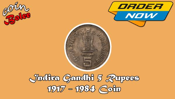 Indira Gandhi 5 Rupees 1917 - 1984 Indian Coin Back