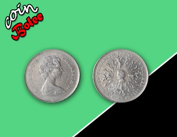 25 New Pence 1980 - Elizabeth II Queen Mother