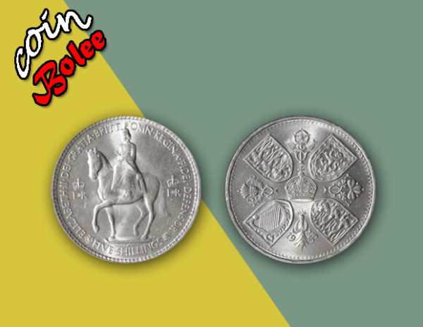 5 Shillings 1953 - Elizabeth II Coronation