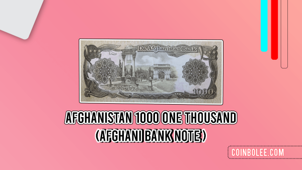 Afghanistan 1000 Afghani Note 1370 / 1991 Front