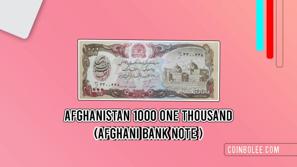 Afghanistan 1000 Afghani Note 1370 / 1991 Back