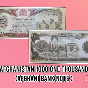 Afghanistan 1000 Afghani Note 1370 / 1991